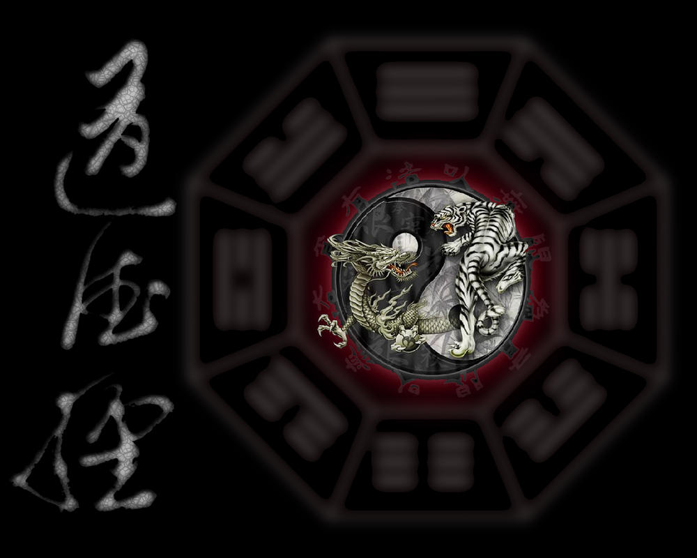 Tao Te Ching by toon-cubed