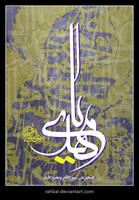 Ya Mahdi by rahbar