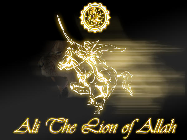 Islamic Pictures And Wallpapers Name Of Ali A S Wallpapers: IMAM AL-MAHDI A.S (Nohay