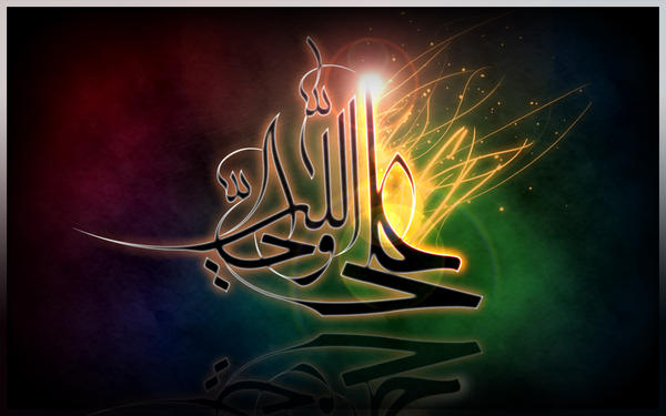 Islamic Pictures And Wallpapers Name Of Ali A S Wallpapers: Shuhada-e-Bani-Hashem: Imam Ali Wallpapers