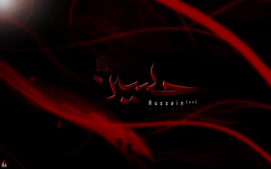 Ya Hussain Calligraphy Labbayk Ya Huss
