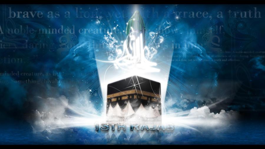 Imam al mahdi a s nohay majalis manqabat books - Imam wallpaper ...