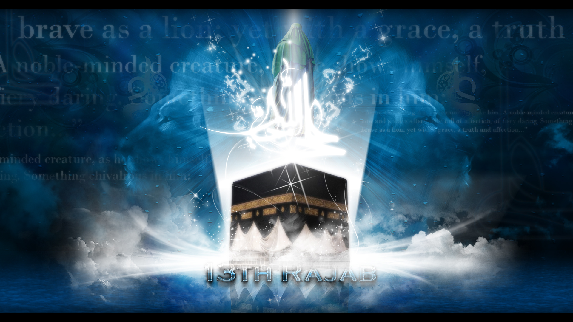 1000 images about imam mahdi on pinterest - Imam wallpaper ...