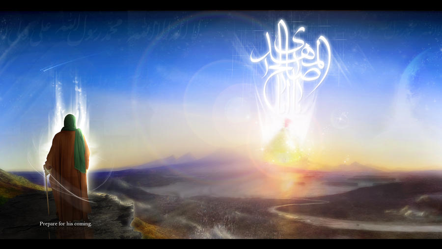 IMAM AL-MEHDI A.S(Al Ajal Imam-e-Asr a.s.) - Islamic Wallpapers