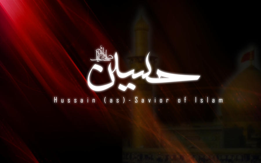 Download Ya Ali Madad As ringtones to your cell phone