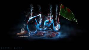 Ya Abbas Saqaye Sakina