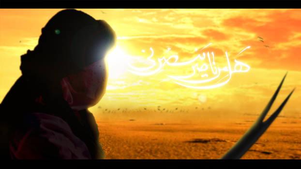 Waqt-e-Asr Imam Hussain as