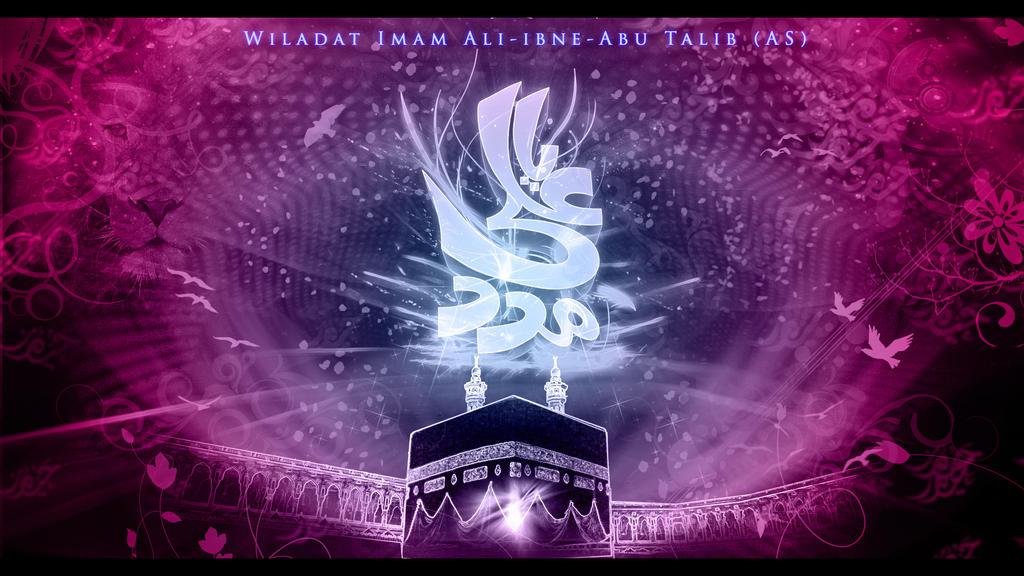 13th rajab 2013 ya ali madad by dea pride on deviantart - Ya ali madad wallpaper ...