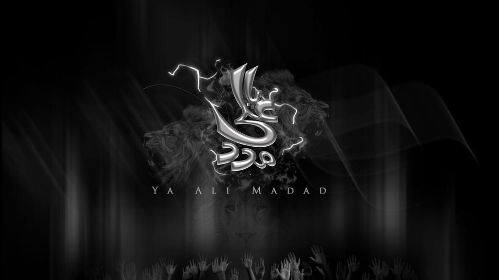 Ya Ali Madad Calligraphy Ya Ali Madad Wallpaper by DEA-