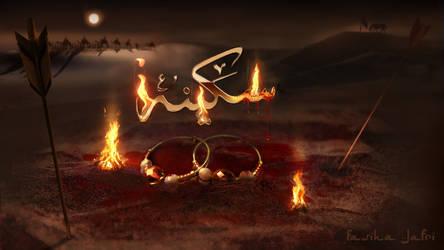 The Blood of Sakina