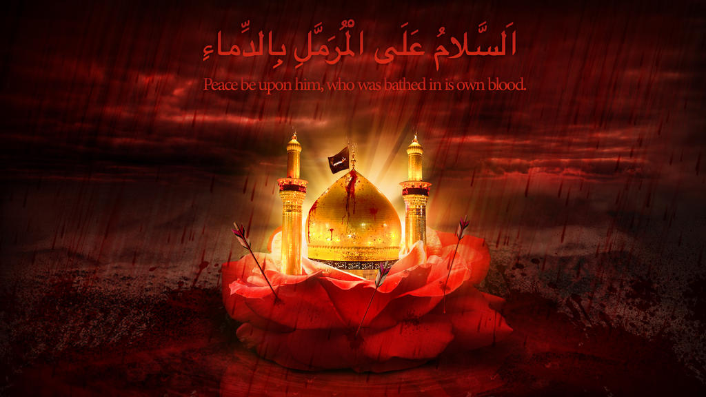 Non Muslim Perspective On The Revolution Of Imam Hussain: 1435 By DEA-pride On DeviantArt