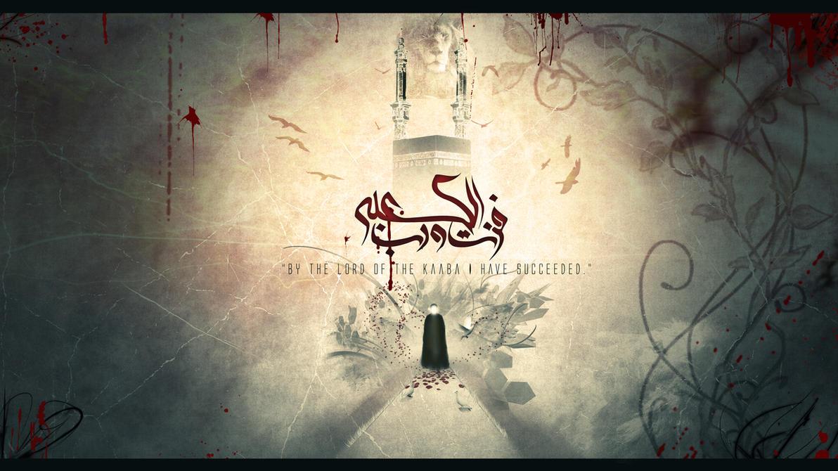 Shahadat Imam Ali 2014 4K by DEA-pride