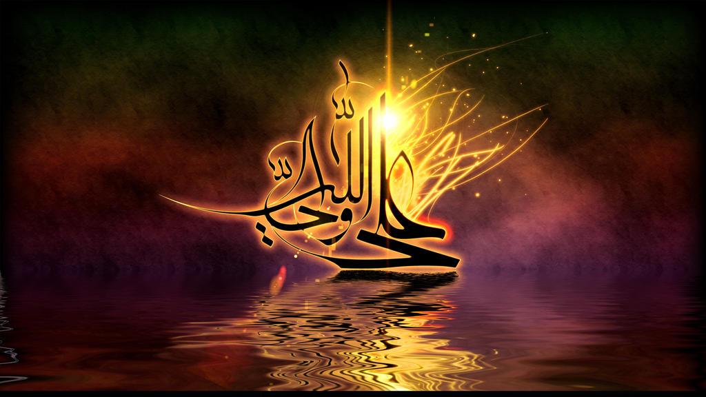 Ali-un-Wali-ullah by DEA-pride