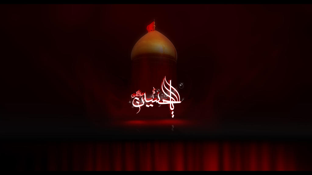 Non Muslim Perspective On The Revolution Of Imam Hussain: 4K By DEA-pride On DeviantArt