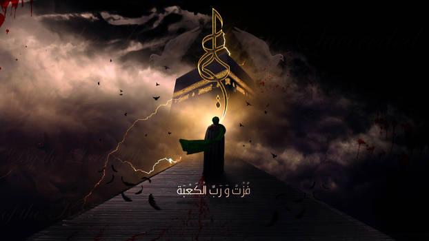 Shahadat Imam Ali 2019 | 4K
