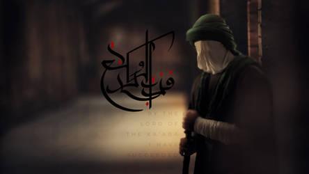 Shahadat Imam Ali 2020 | 4K