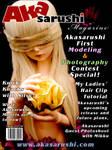 Akasarushi Sping 2009 Magazine