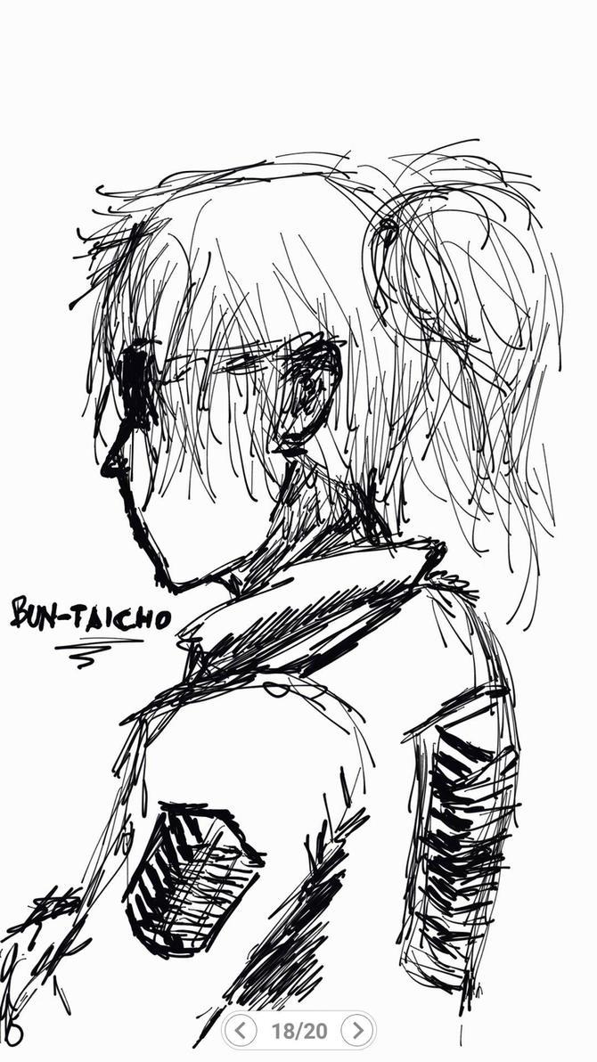 Bun Taicho by AnarchistSubHuman