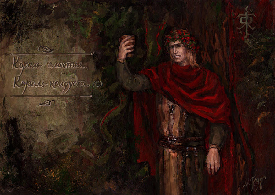 King Thranduil by Marishe