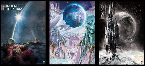 3 books posters in Giants series