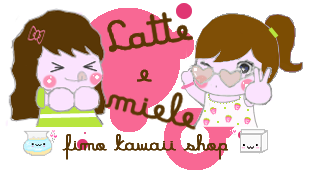 Latte e miele Pink by lattemiele