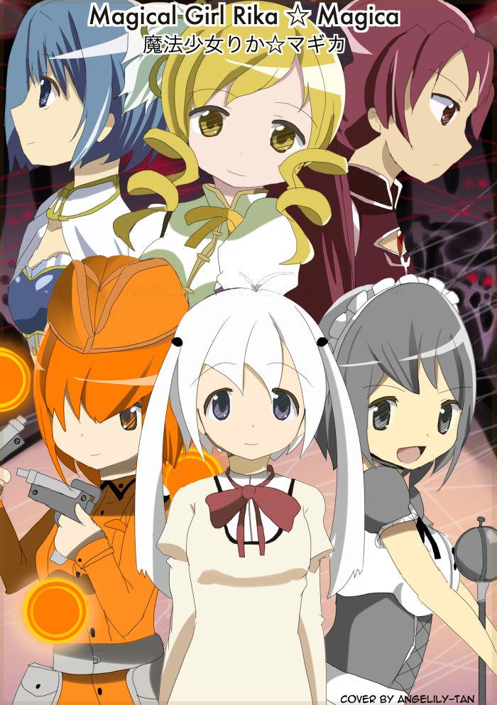 Maho Shoujo Rika Magica Cover - by angeliIy