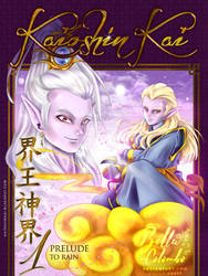 KaioshinKai  | Chap 1 - Cover