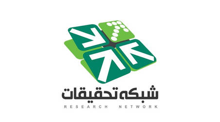 logo of data network by vattin14