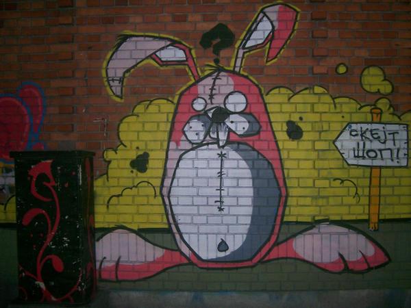 Graffiti by Sorrow-Witch
