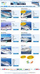 Indiatimes Cruise Home page2 by vinkrins