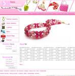 Web Interface, Sana Handicraft