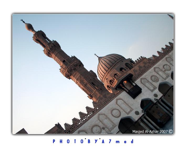 Masjed al azhar by BooTuM