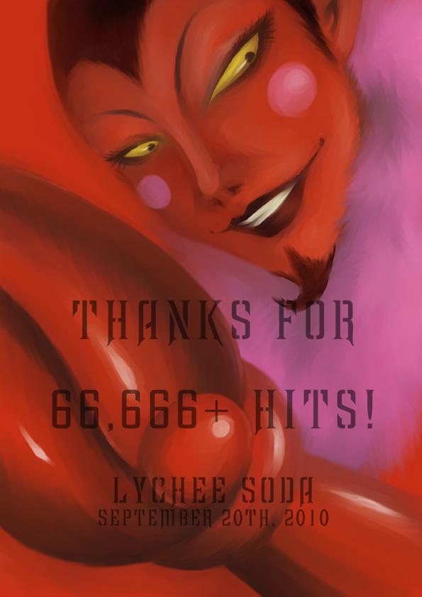 66666 by Lychee-Soda on DeviantArt