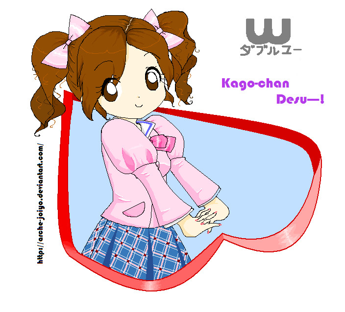 ::Kago-chan desu:: by Arche-JoIyO
