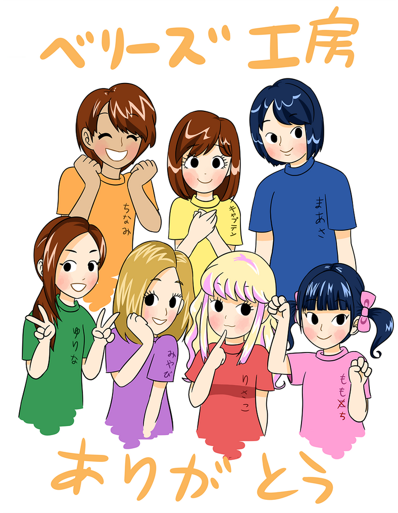 Thank you for everything, Berryz! by Arche-JoIyO