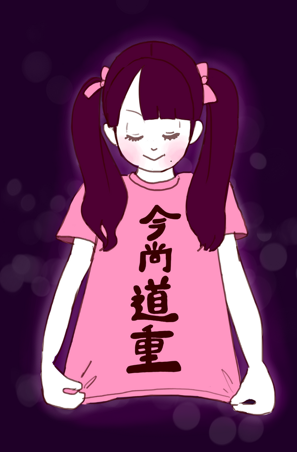 I'll keep on drawing this tshirt until I get it by Arche-JoIyO