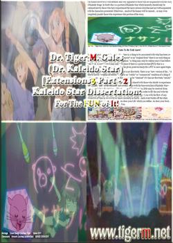 TigerMGales Kaleido Star Dissertation 54 TIGERMNET