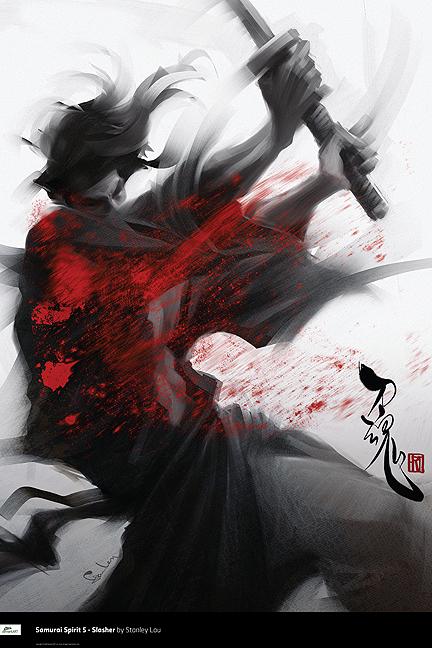 Samurai Spirit 5 Poster by deviantARTGear