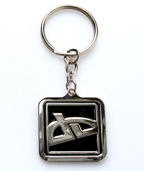 11th Bday Keychain by deviantWEAR