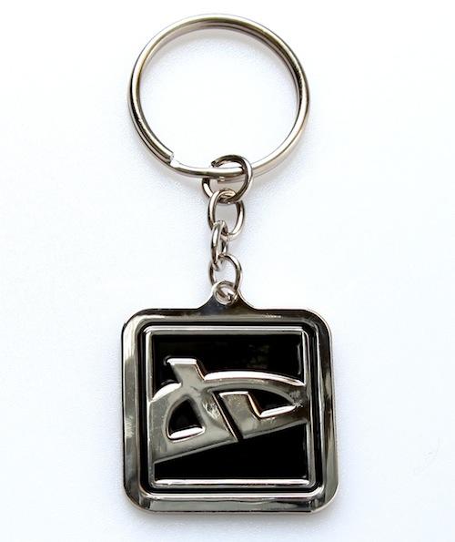 11th Bday Keychain by deviantARTGear