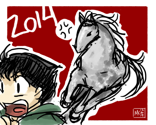 2014 Horse Of Course by soggymuffinhead