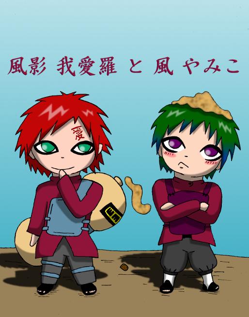 Kazekage Gaara and Kaze Yamiko