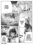 DBZ - Grown Up Under Ruins: Chapter 3 - Page 10