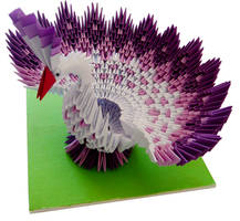 Origami Swan by BopBob