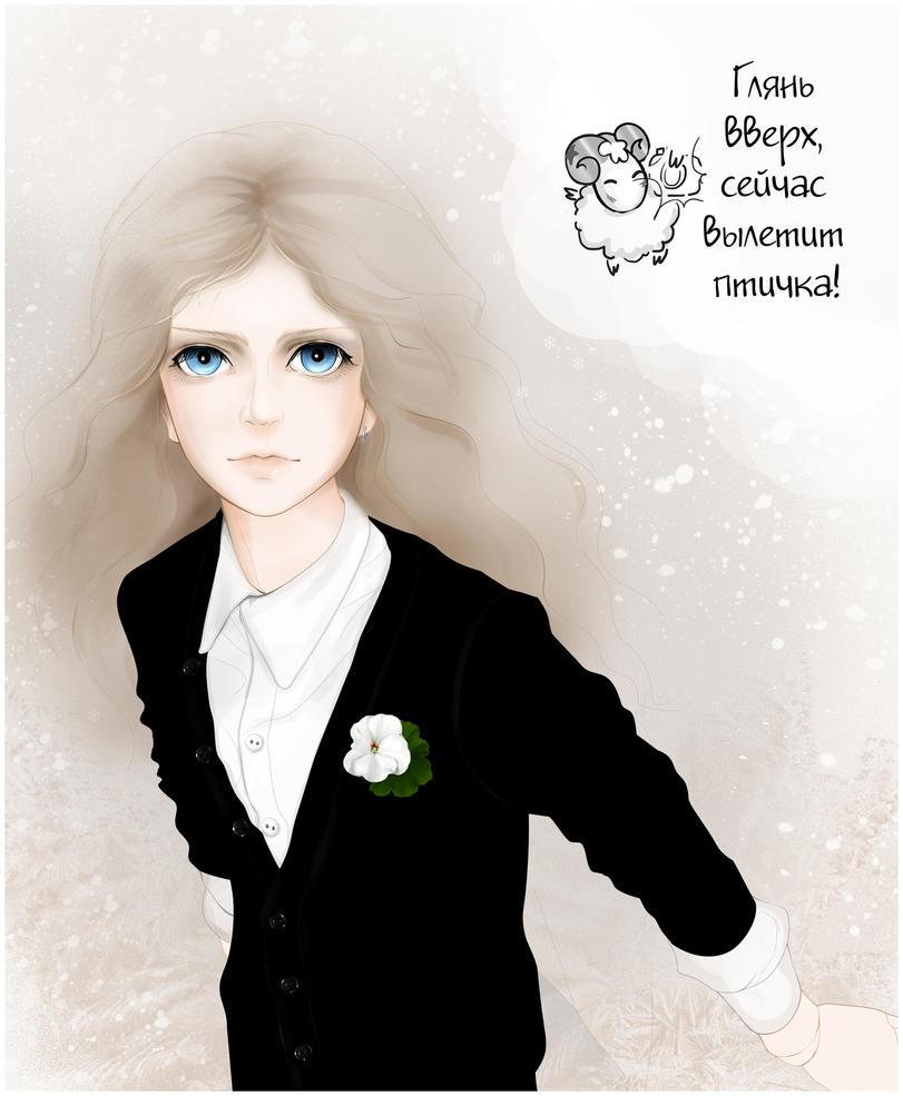 my bjd by Katrin-Vates