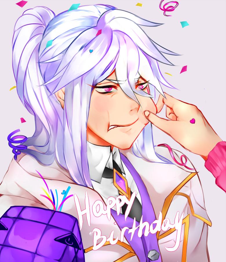 Happy Birthday~ by masterBISH