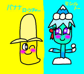 Banana Launcher and Missile Toe by SprixieFan12345