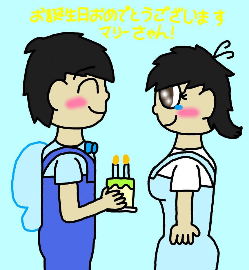 Happy 18th birthday Mary-chan! by SprixieFan12345