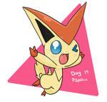 December Pokemon Challenge day 15