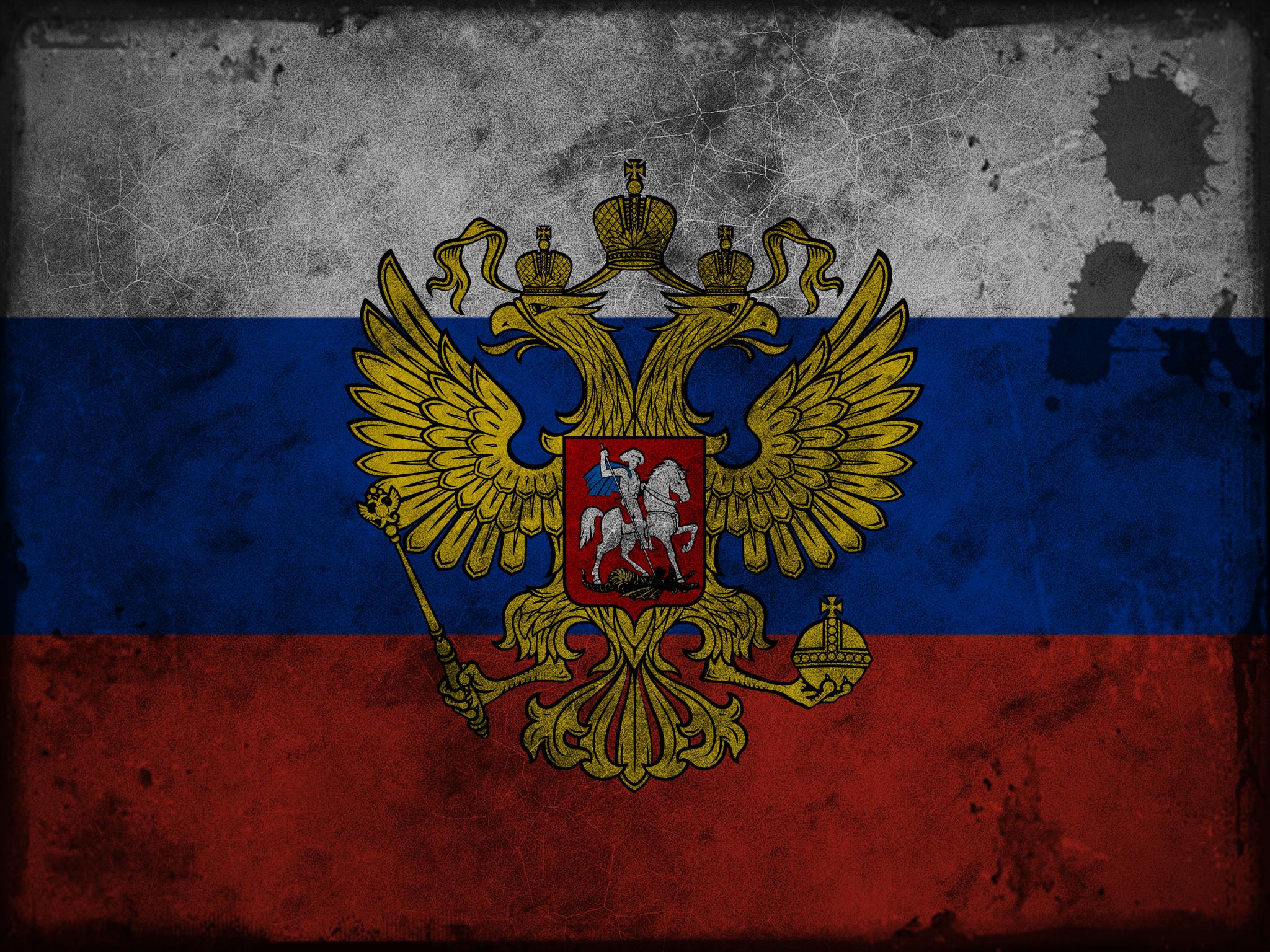 Image Result For Russland